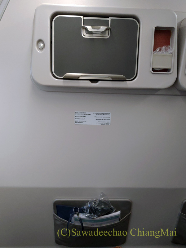 キャセイドラゴン航空KA232便のビジネスクラスのタブレットかけ