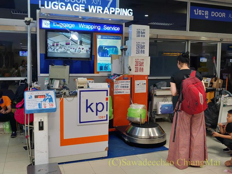 チェンマイ空港の荷物ラッピングサービス