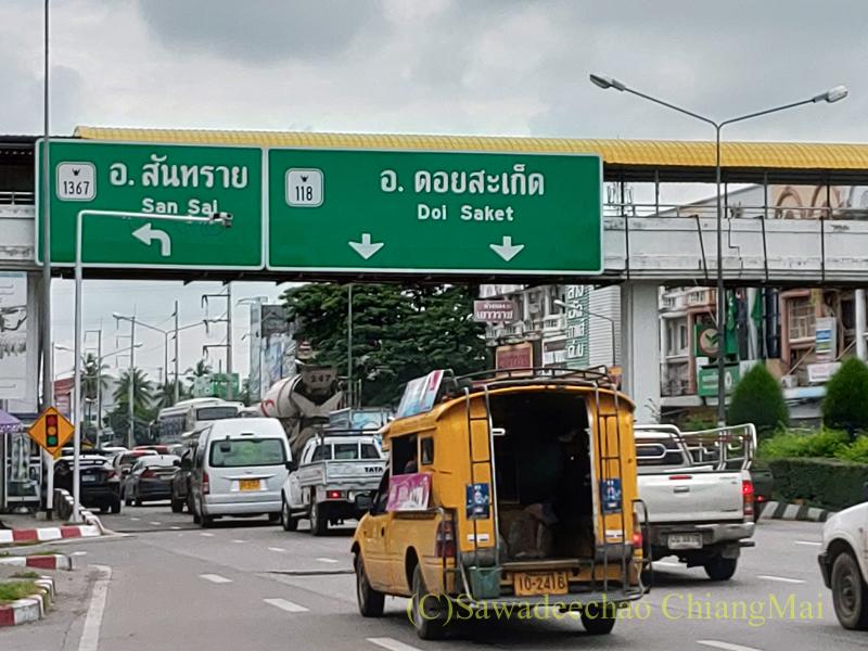 チェンマイの国道118号線の道路標識