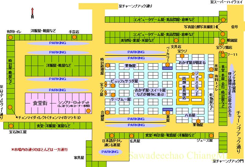 チェンマイ市内北部にあるタニン市場の場内マップ