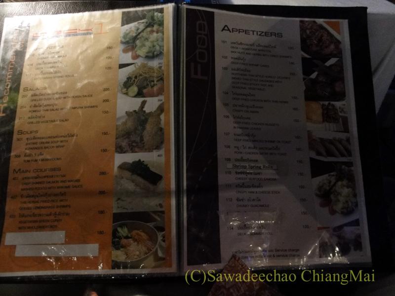 チェンマイのフュージョン料理レストラン、Deck1のメニュー