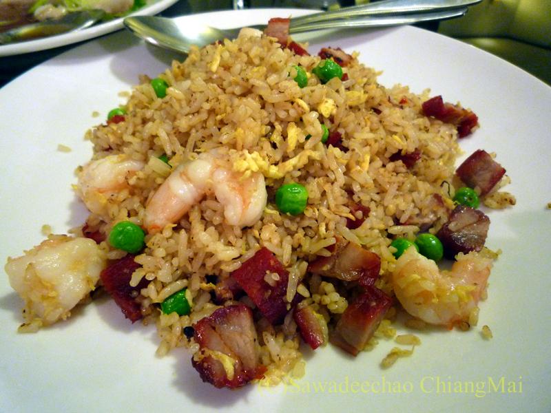チェンマイの高級中華レストラン、ヤンツージャン(揚子江)の揚州焼飯