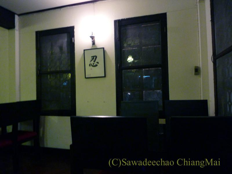 チェンマイの高級中華レストラン、ヤンツージャン(揚子江)のインテリア