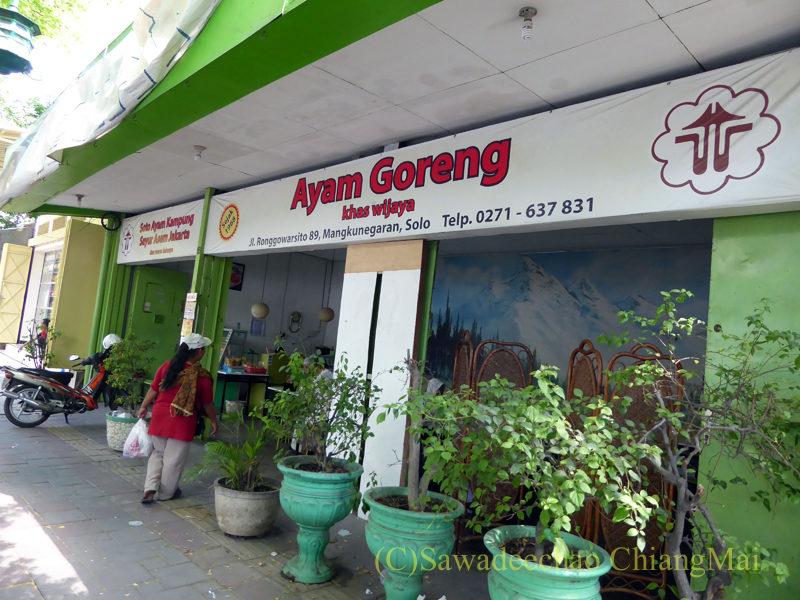 インドネシア、ソロの街のアヤムゴレン食堂