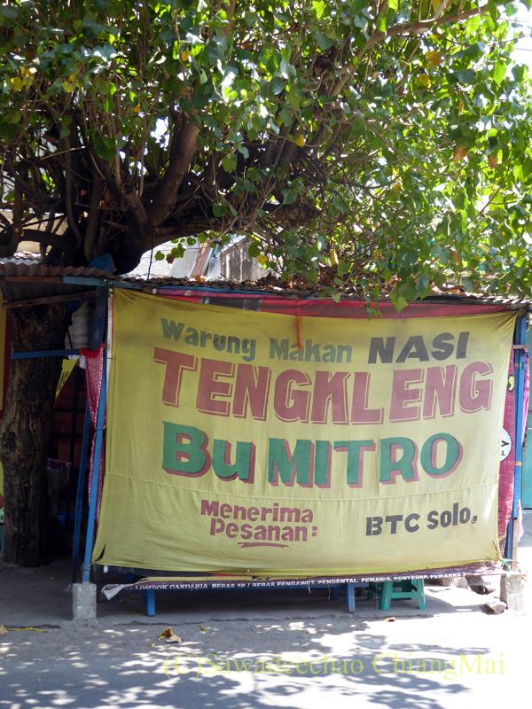 インドネシア、ソロの食堂