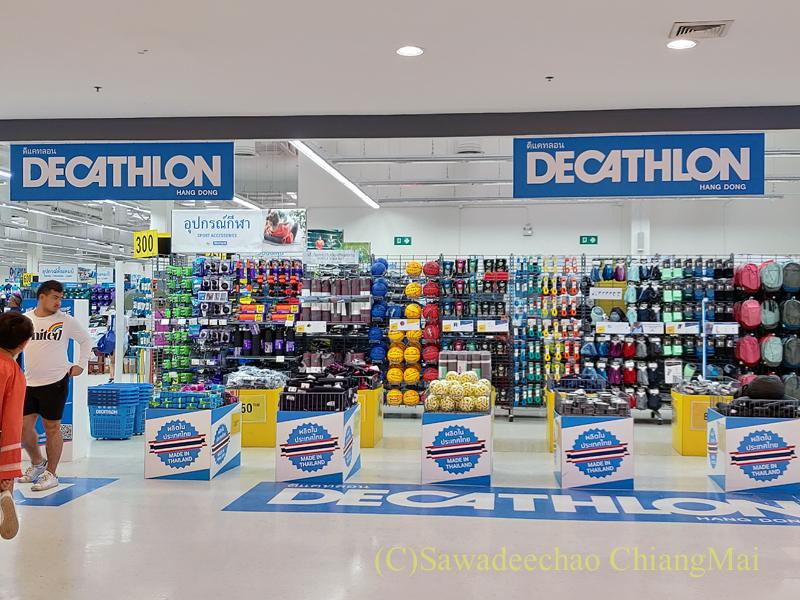 チェンマイのスーパーマーケット、テスコロータスハーンドーンのデカトロン