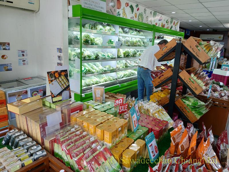 チェンマイのロイヤルプロジェクトショップの店内