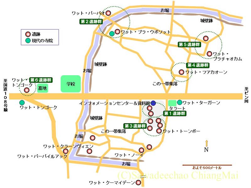 ウィアン・ターカーン遺跡マップ