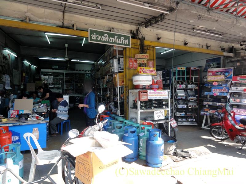チェンマイ市内にあるガス用品店の外観