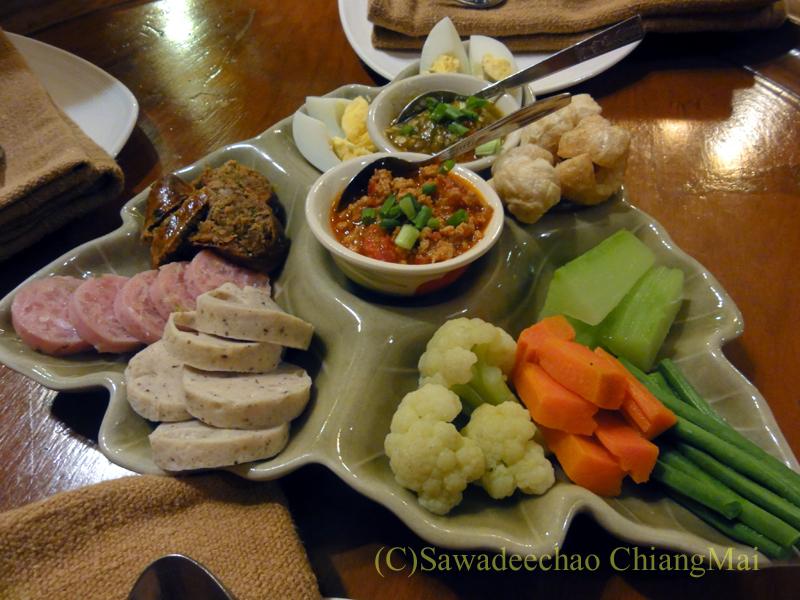 チェンマイの高級北タイ料理レストラン、ルアンカムインのオードブルムアン