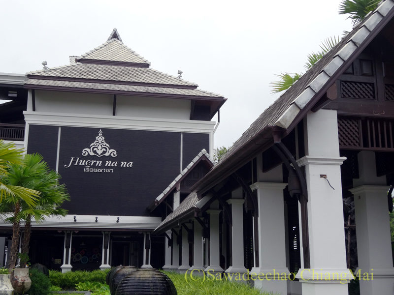 タイ北部の街、プレーのフアンナナブティックホテル