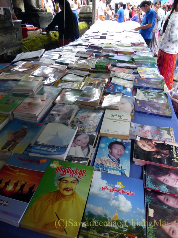 オークパンサーの日のチェンマイの寺院ワットパーパオの本やCDの店