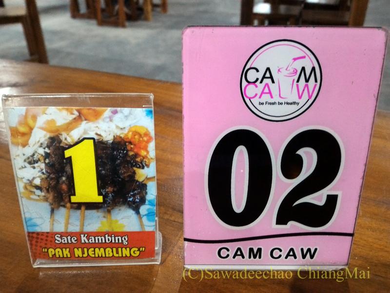 インドネシアのソロ(スラカルタ)のフードコートの注文札