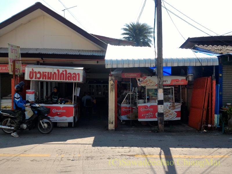 チェンマイのタイ式ビリヤニの店カーオモックガイライラーの外観