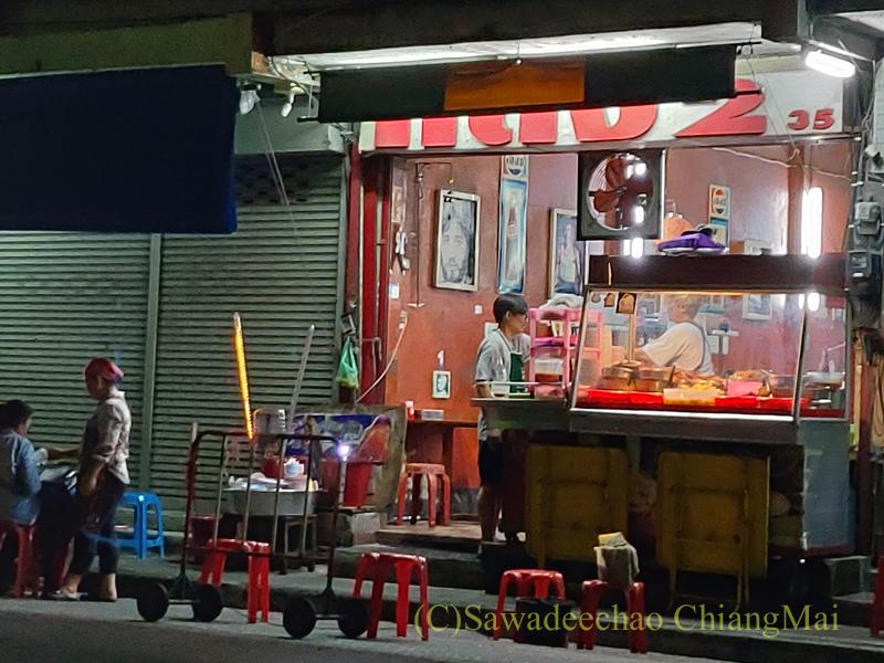 チェンマイ市内中心部にあるお粥の店デーン2の外観