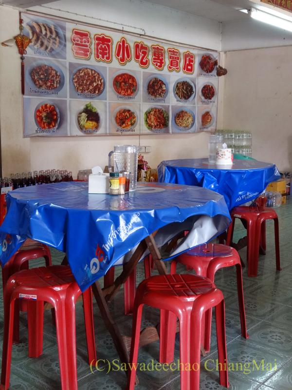 タイのチェンラーイにある中華食堂、歐陽明雲南小吃専賣店の店内