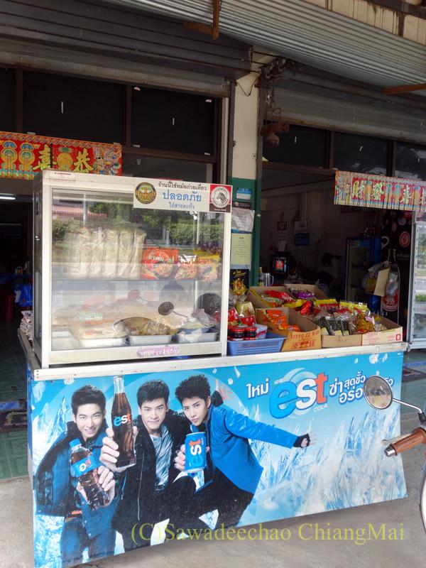 タイのチェンラーイにある中華食堂、歐陽明雲南小吃専賣店の店先