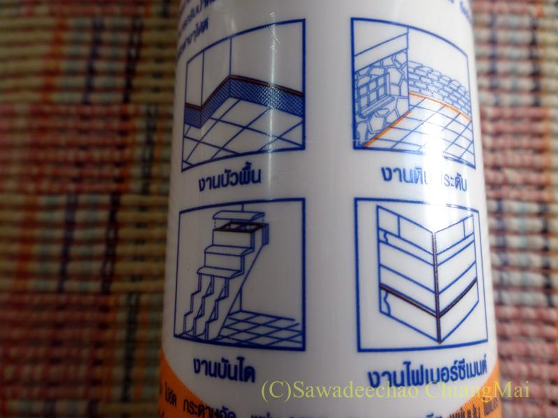 チェンマイの自宅の取れてしまった床板をつけるための接着剤の説明書き