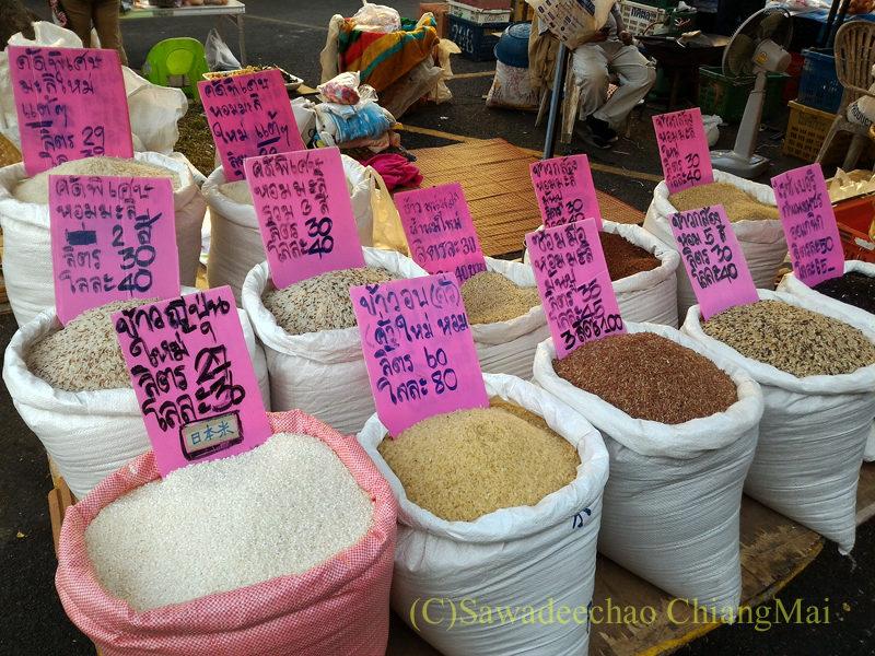 チェンマイの市場の米屋