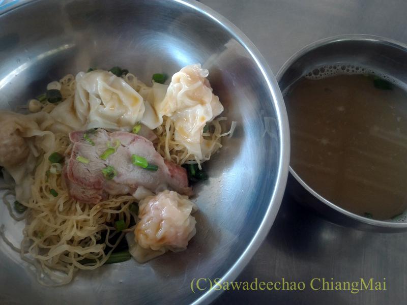 チェンマイの香港麺食堂珍婆婆香港美食店の汁なしワンタン麺
