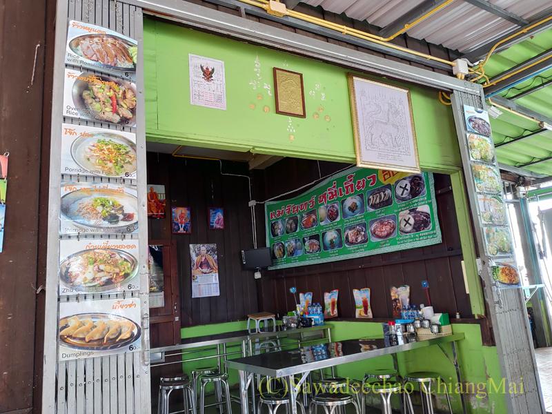 チェンマイの香港麺食堂珍婆婆香港美食店の屋内席