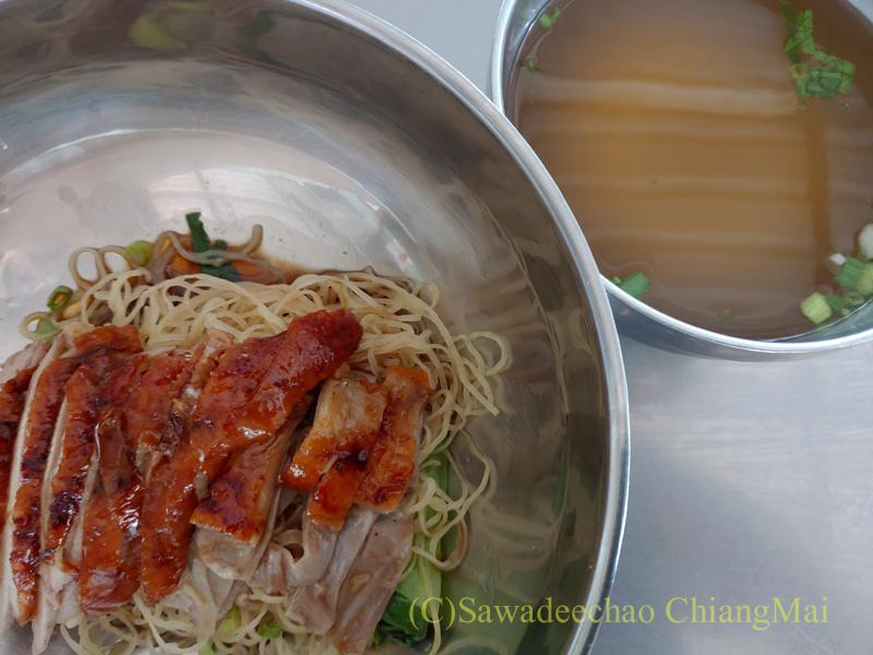 チェンマイの香港麺食堂メーチャンミーキヨウホーンコンの汁なし焼き鴨麺とスープ