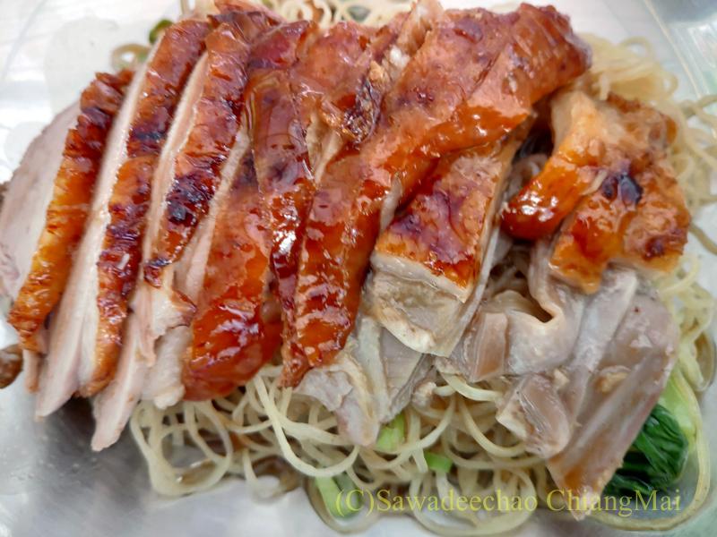 チェンマイの香港麺食堂珍婆婆香港美食店の汁なし焼き鴨麺