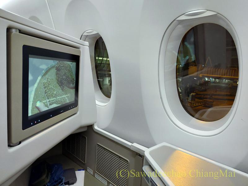 ベトナム航空VN606便のビジネスクラスのシート