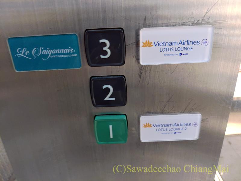 ベトナム・ホーチミン空港ベトナム航空ロータスラウンジのエレベーター