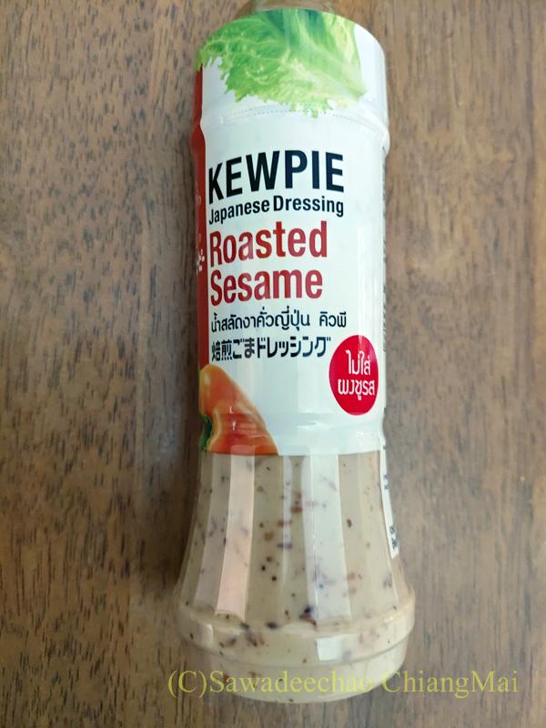 チェンマイのスーパーマーケットで買ったキューピーのサラダドレッシング