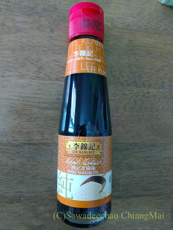 チェンマイのスーパーマーケットで買ったごま油