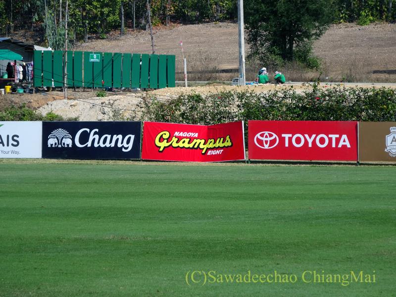 チェンマイ東部郊外にあるアルパインゴルフリゾートのサッカー場の立て看板