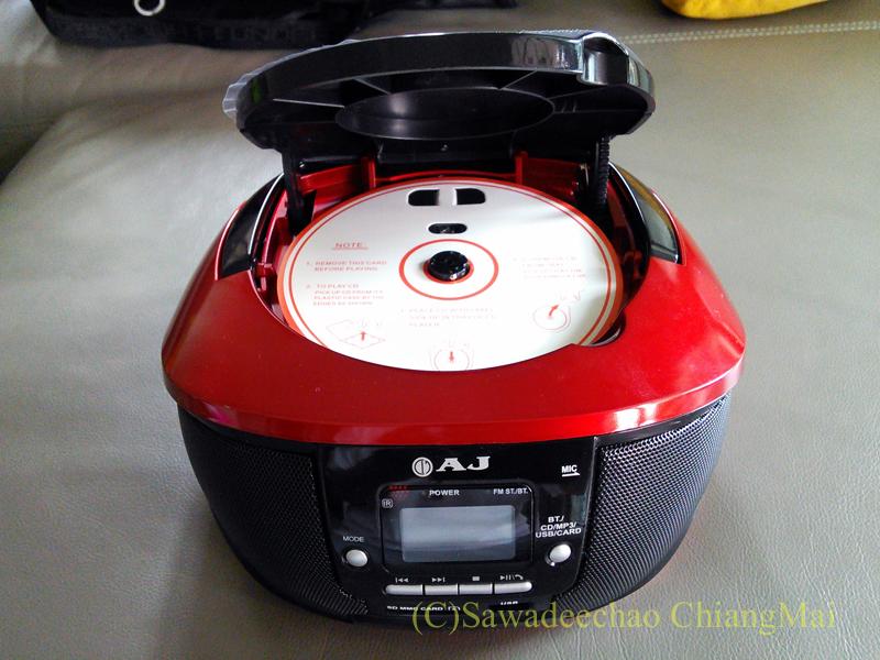 チェンマイのDIYショップで購入したCDラジオmp3プレーヤー