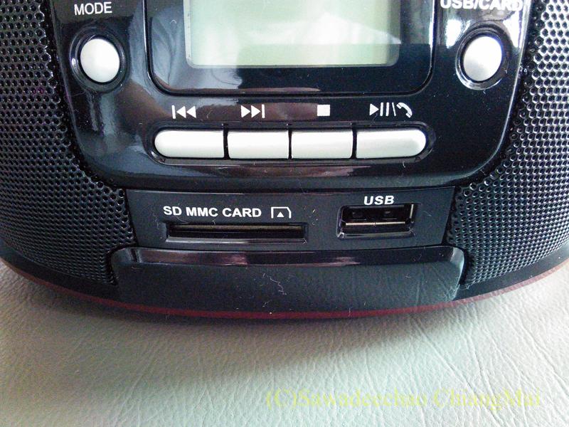 チェンマイのDIYショップで購入したCDラジオmp3プレーヤーの前面のボタン
