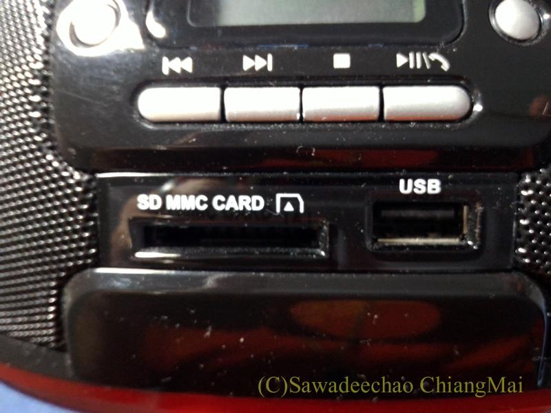 チェンマイで購入したCDラジオmp3プレーヤーのSDカードとUSB挿入口