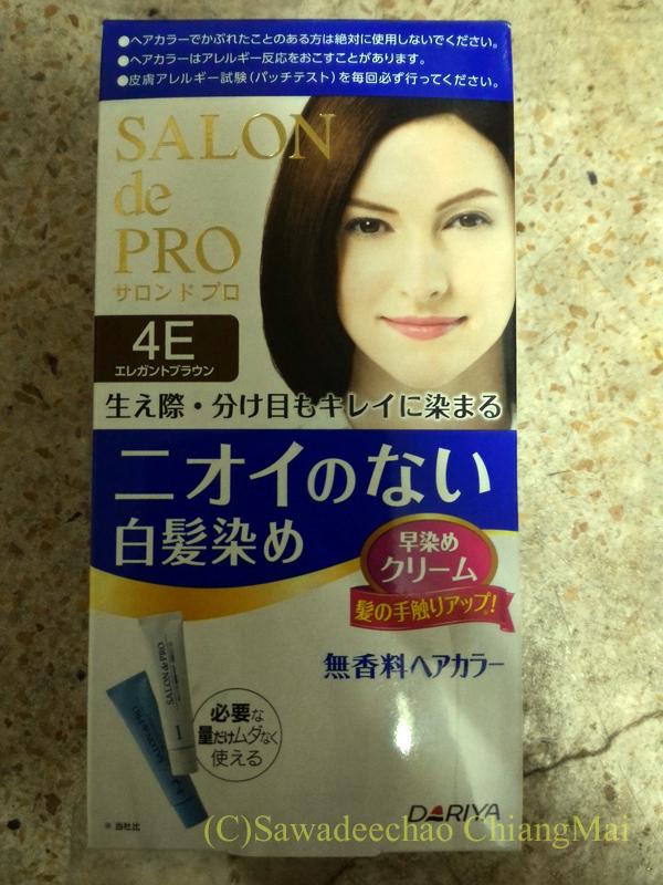 タイ北部の街チェンマイの美容室での白髪染めに使ったダリヤのサロンドプロ
