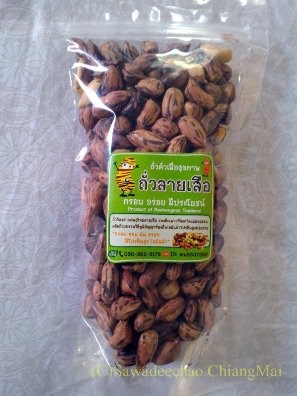 チェンマイ土産におすすめの虎縞ピーナッツの袋