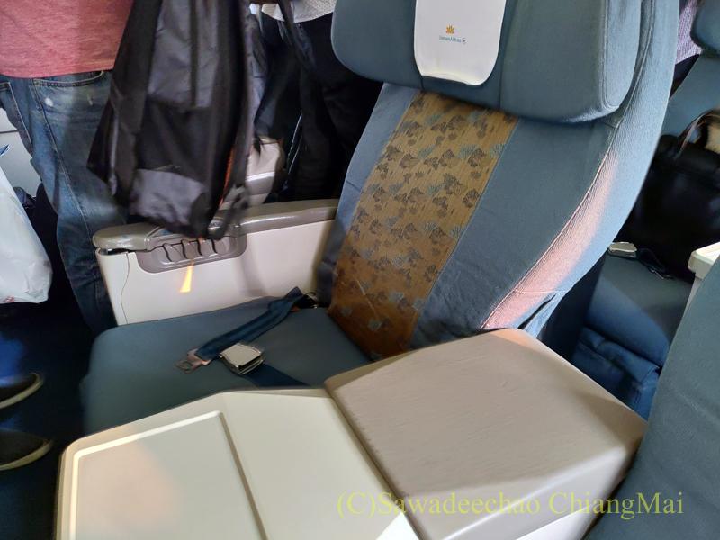 ベトナム航空VN607便のビジネスクラスのシート
