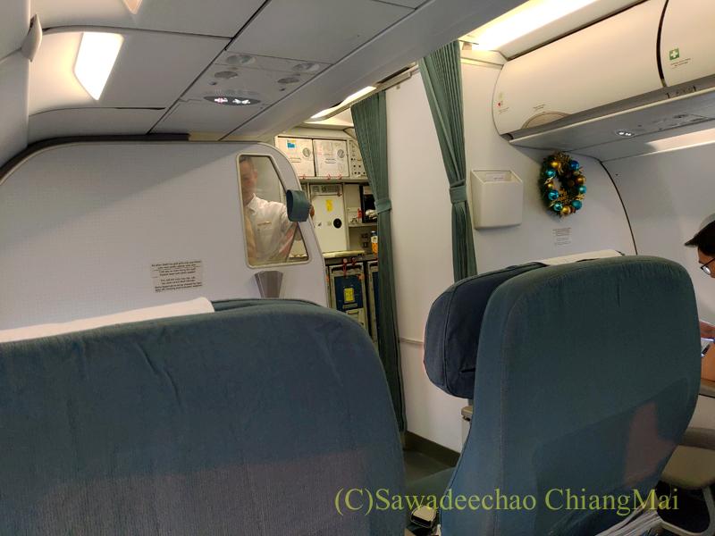 ベトナム航空VN607便のビジネスクラスのキャビン