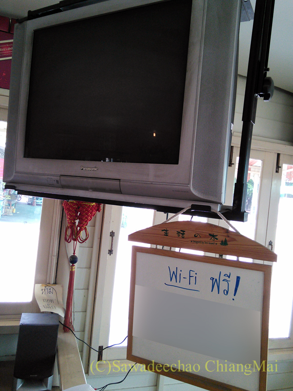 チェンマイ市内にある洗車屋の待ち合いスペースの無料wi-fiのボード
