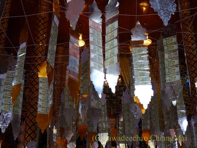 アーサーラハブーチャ(三宝節)でお参りしたチェンマイの寺院のお布施の短冊