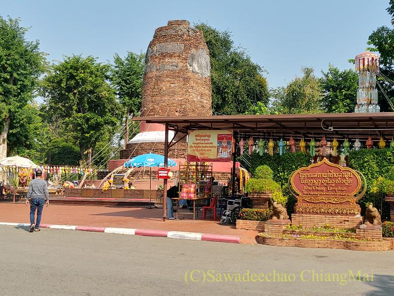 ラムプーンにある戦死した王家の象と馬の墓塔クーチャーンクーマー概観