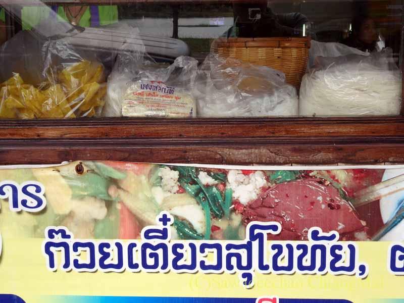 タイのスコータイにある名物麺料理クイッティアオ・スコータイの店