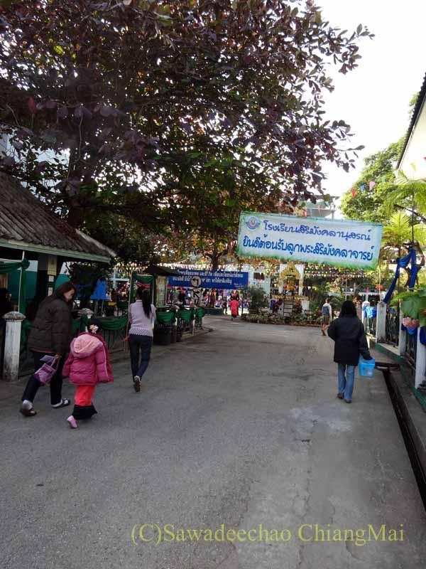 チェンマイ市内の学校で行われた学芸会の垂れ幕