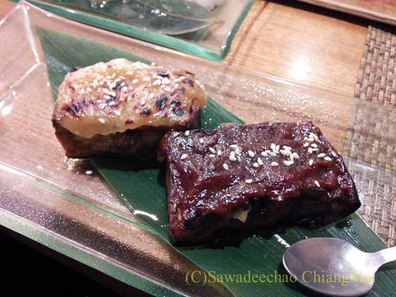 バンコクのエカマイにある高級日本料理レストラン、葉隠の茄子田楽