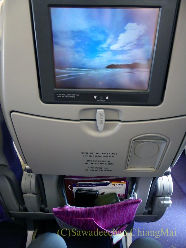 タイ国際航空TG105便のエアバスA330-300型機のエコノミークラスのシート