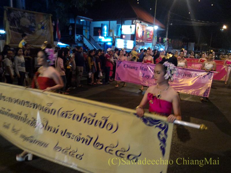 チェンマイ市内中心部のイーペン(ローイクラトン=灯篭流し)のパレードの少女たち