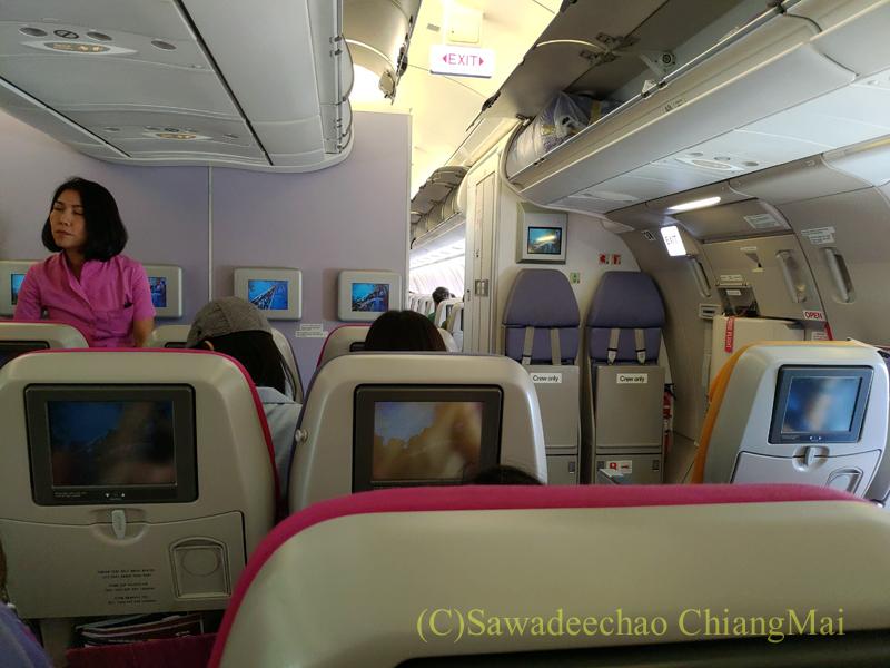 タイ国際航空TG105便のエアバスA330-300型機のエコノミークラス