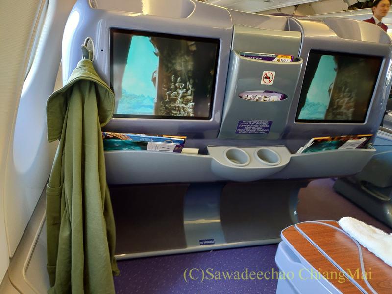タイ国際航空TG104便のビジネスクラスのシート