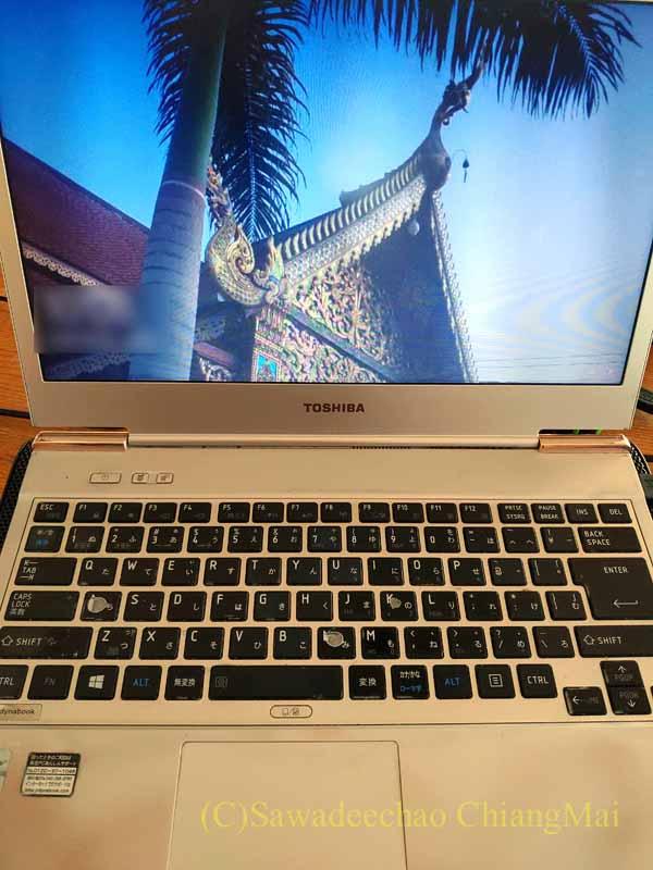 チェンマイ暮らしやアジアの旅で使っていた東芝のノートパソコン全景